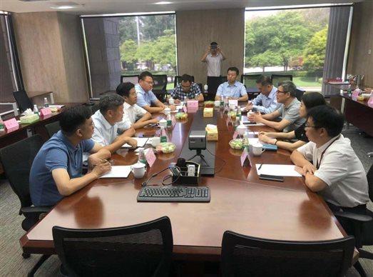 C:郑嘉鸿经营管理部网站更新内容通讯稿90815宿迁到访会议室3.jpg